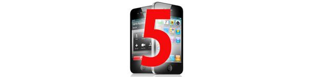 iPhone 5 Launch India 2011